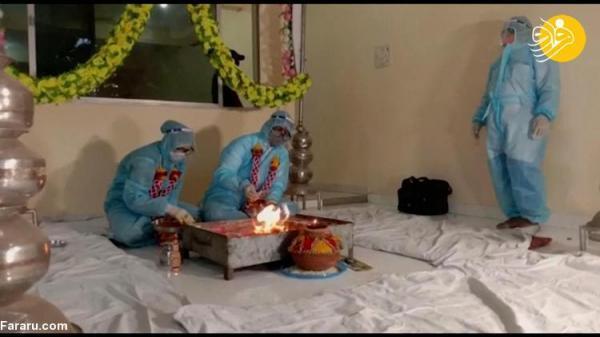 (ویدئو) مراسم عروسی با داماد کرونایی!